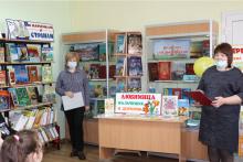 23 марта состоялось открытие Недели детской книги.